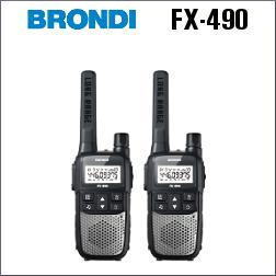 BRONDI FX-490