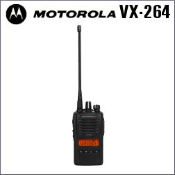 MOTOROLA VX-264 VHF PARA CAZADORES