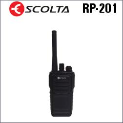 ESCOLTA RP-201 VHF HOMOLOGADO PARA CAZA