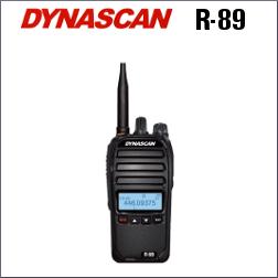 DYNASCAN R-89 PMR446 de uso libre, IP66, Bateria de 2600 mAh