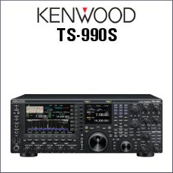 KENWOOD TS-990S HF para radioaficionados