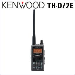 KENWOOD TH-D72E RADIO BIBANDA CON GPS