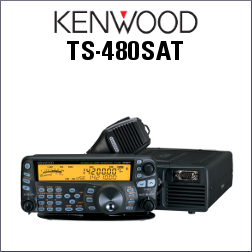TRANSCEPTOR KENWOOD TS-480S AT HF 6 m