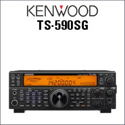 KENWOOD TS-590SG HF