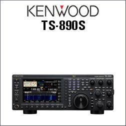 KENWOOD TS-890S HF TODO MODO