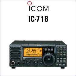 Transceptor ICOM IC-718 HF