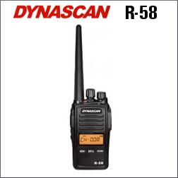 DYNASCAN R-58 DE USO LIBRE, SIN LICENCIA DE 8 CANALES
