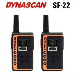 DYNASCAN SF-22 RADIO DE USO LIBRE, SIN LICENCIA