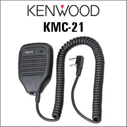 MICROALTAVOZ KMC-21 de Kenwood