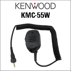MICROALTAVOZ KMC-55W de Kenwood para TK-3601